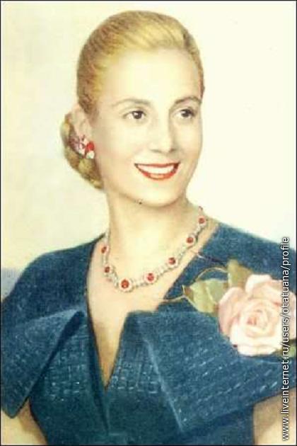 Официальный портрет Эвиты: