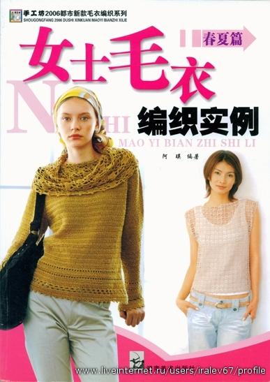 MAO YI BIAN ZHI SHI LI 2006