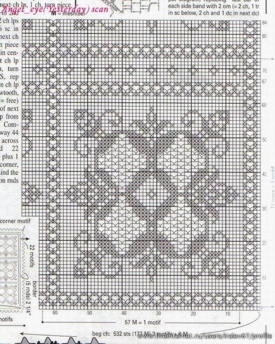 Филейное вязание 118.