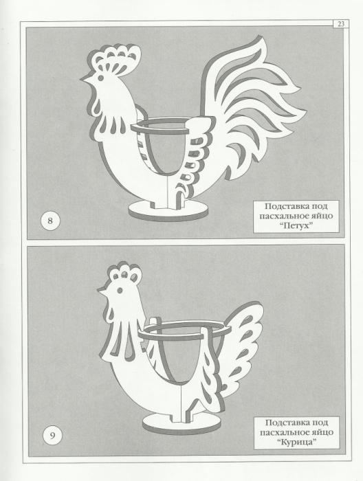 Подставки под пасхальное яйцо