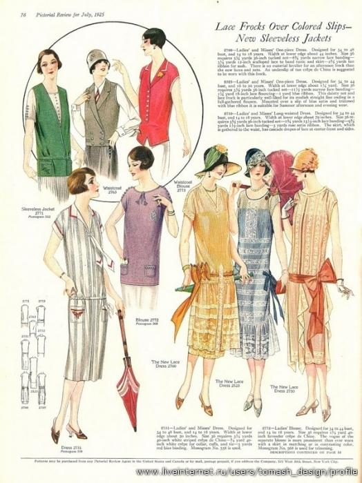 мужская мода 80-х годов фото.