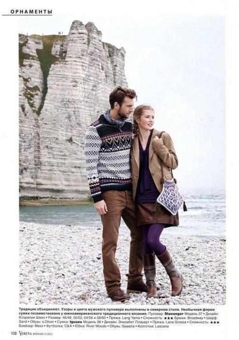 вязание мужского свитера со скандинавским рисунком.