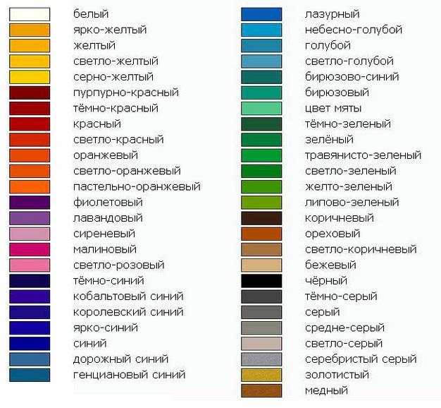Цвет гиацинтовый