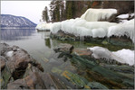 Посмотреть все фотографии серии горный Алтай