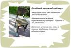 Посмотреть все фотографии серии Памятники Воронежа