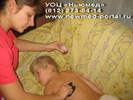 Посмотреть все фотографии серии Обучение по курсу: Детский китайский массаж