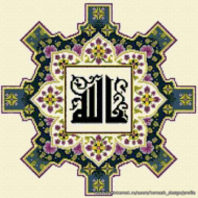 """Набор для вышивания Pinn ISL-004  """"Имя Аллаха """" ."""