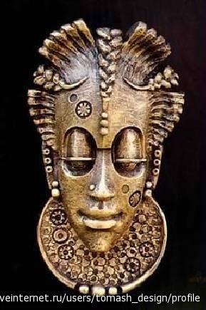 Маски африканские из папье-маше