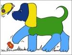 собака (мозайка)