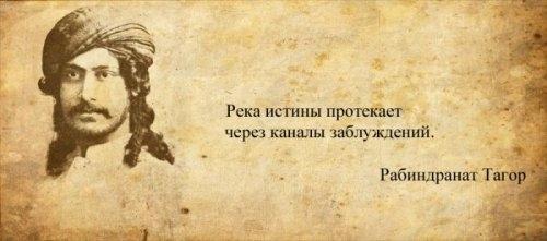 http://img0.liveinternet.ru/images/foto/c/1/apps/4/585/4585634_1335249276_11.jpg