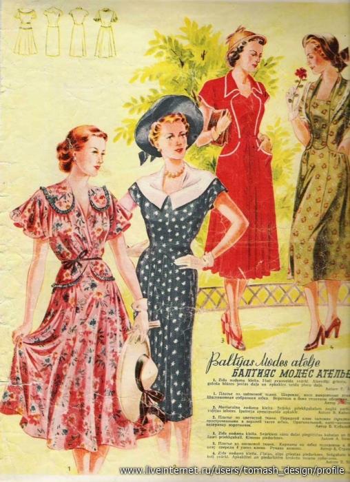 История моды. Стили одежды. Ретро » Мода 80-х в СССР