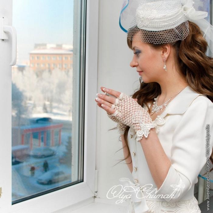 Митенки свадебные от Ольги Чумак