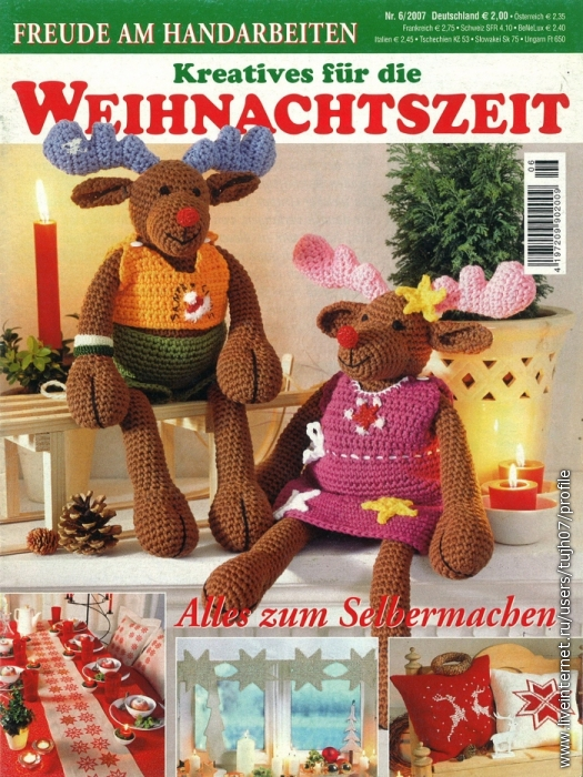 """Журнал """"Weihnachtszeit"""""""