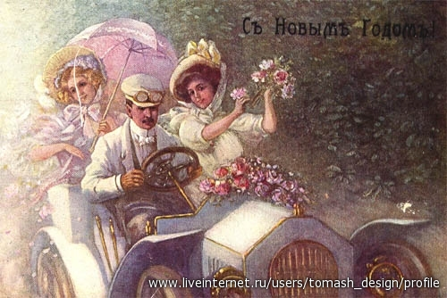 http://img0.liveinternet.ru/images/foto/c/1/apps/4/720/4720758_36876195_ne7m.jpg