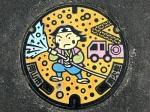 Фан-клуб любителей Японии