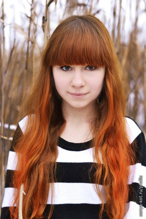 Фотография рыжей девушки фото 28-155