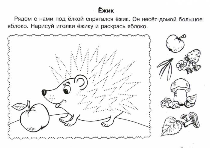 письмо для 3 лет, раскраски для детей 2-3 лет распечатать, раскраски по точкам для детей 5 лет распечатать...