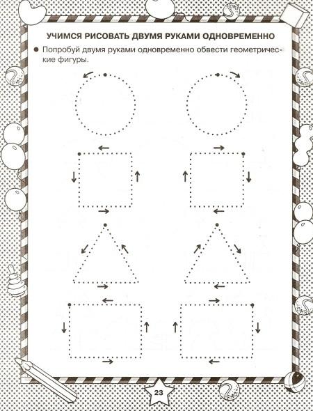 Строение позвоночника человека схема обозначение 52