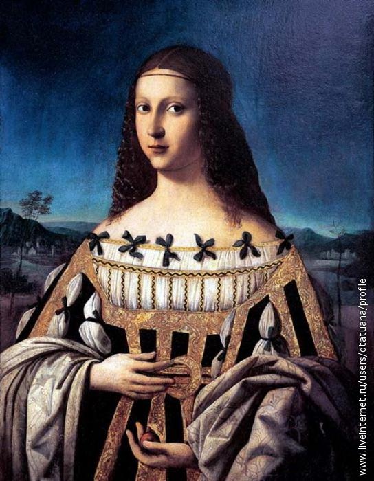 Беатриче II де Эсте