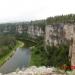 Река АЙ.