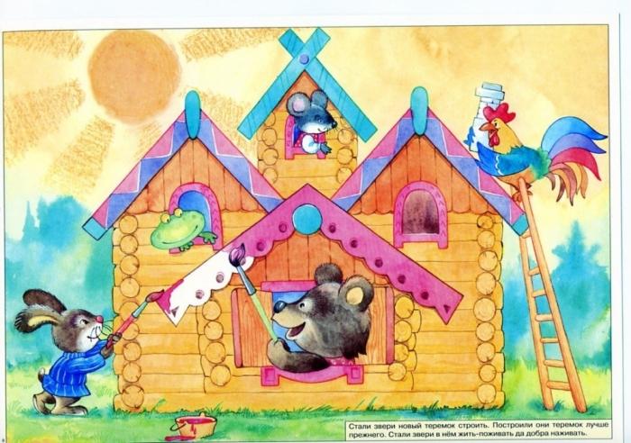 Картинки и иллюстрации к сказке курочка ряба