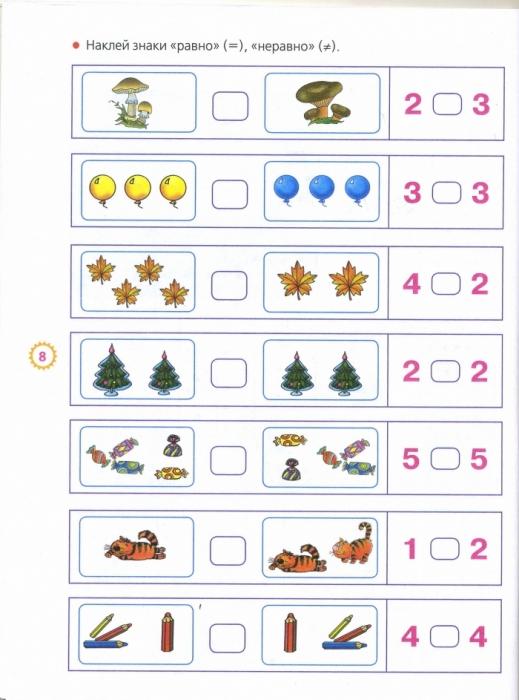 Считалочка Решебник 1 Класс
