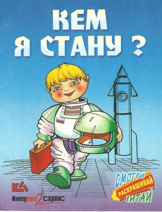 http://img0.liveinternet.ru/images/foto/c/1/apps/4/915/4915642_1.jpg