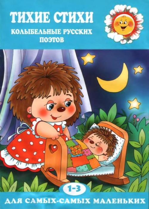АП Чернявская БС Гречин Современные средства