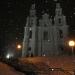 Тихое безмолвие. Софийский собор ночью