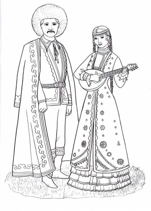 Раскраски казахской национальной одежды