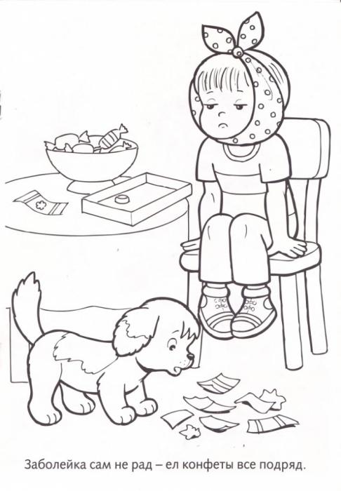 раскраски здоровый образ жизни для детей распечатать