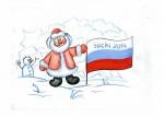 Дед Мороз. Наш самый добрый и самый справедливый волшебник. Автор: Лиза Шиловская.