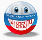 Фатмани Орлова, Великий Новгород.