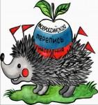 Ольга Плотиннова, Верхний Уфалей.