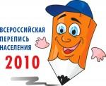 Вячеслав Пономарев, Екатеринбург.