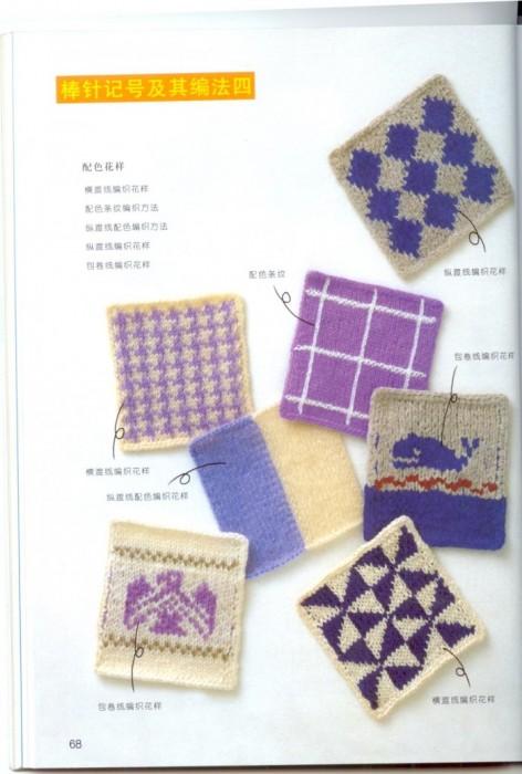 Как читать схемы в японских журналах 2211496_p68