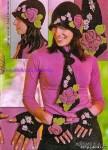 Теги: вязание платья фото, вязание спицами платья фото, спицами платья.
