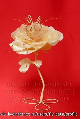 Подставка для колец цветок