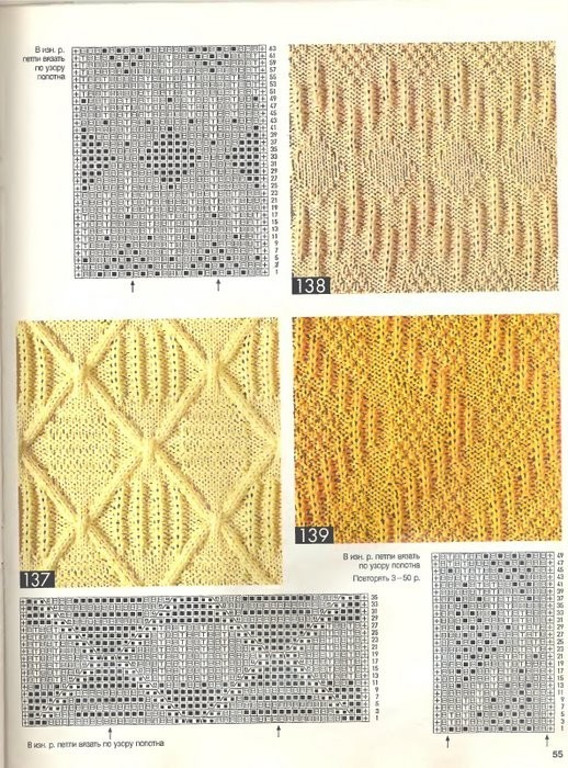 Вышивка крестом интернет магазин рукоделов: схема вышивки крестом зайка, шитье постельного белья на дому.