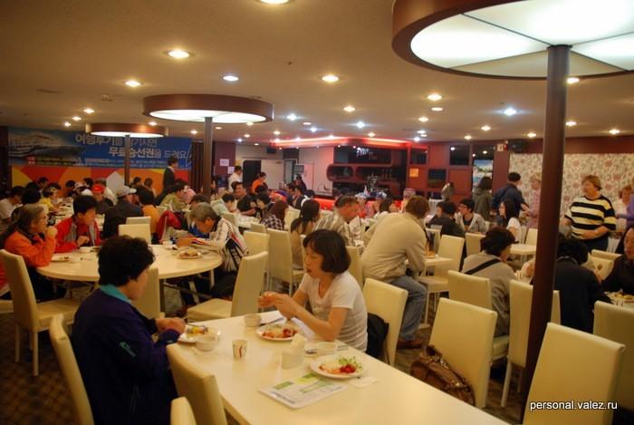 Ресторан и ужин