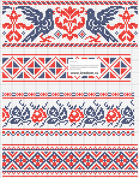 В архиве 14 схем для вышивки русских узоров и схема для вышивки картины.