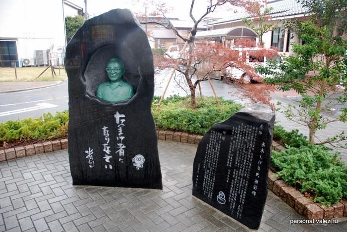Барельеф Мидзуки Сигэру в начале улицы его имени