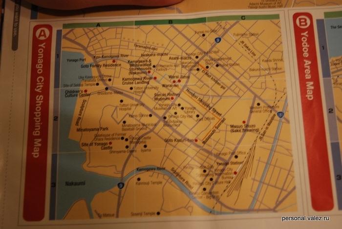Вот основная карта, которая, в прочем, ничем нам не помогла: картографы наносят на карту лишь то, что считают сами лично важным, адреса в Японии лишь для такси и почты, обычный японец по адресу, даже с помощью Google Map мало чем поможет.