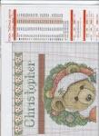 Рождественский сапожок (схема)