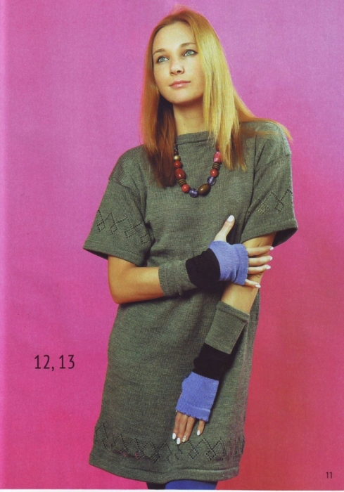 Модное машинное вязание