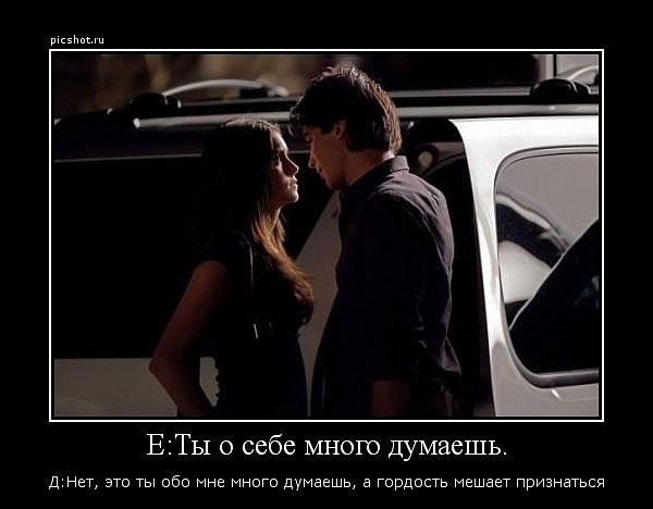 http://img0.liveinternet.ru/images/foto/c/9/apps/2/337/2337668_d27opfys35.jpg