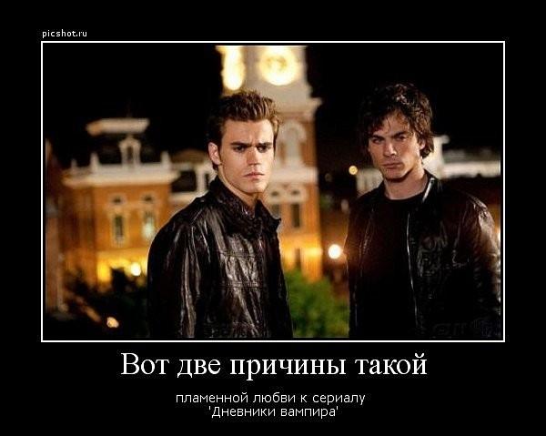 http://img0.liveinternet.ru/images/foto/c/9/apps/2/337/2337672_g4brgcwz71.jpg