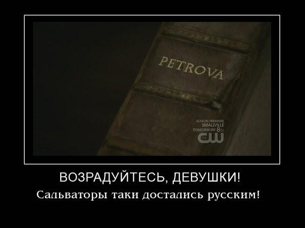 http://img0.liveinternet.ru/images/foto/c/9/apps/2/337/2337678_p76iso6x2l.jpg