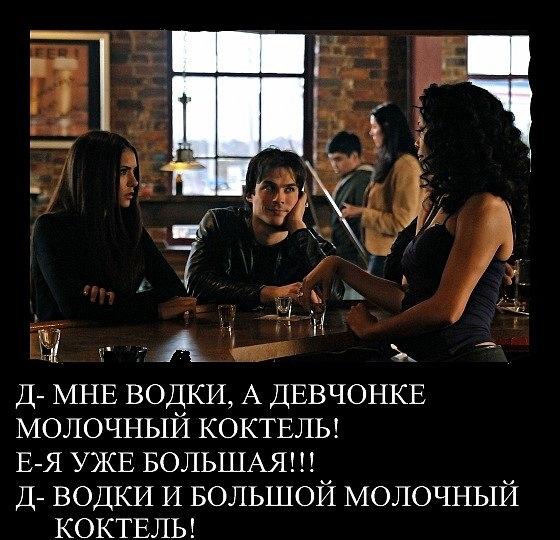 http://img0.liveinternet.ru/images/foto/c/9/apps/2/337/2337946_x_6efc76f7.jpg
