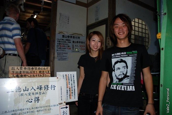 Свободолюбивые японцы
